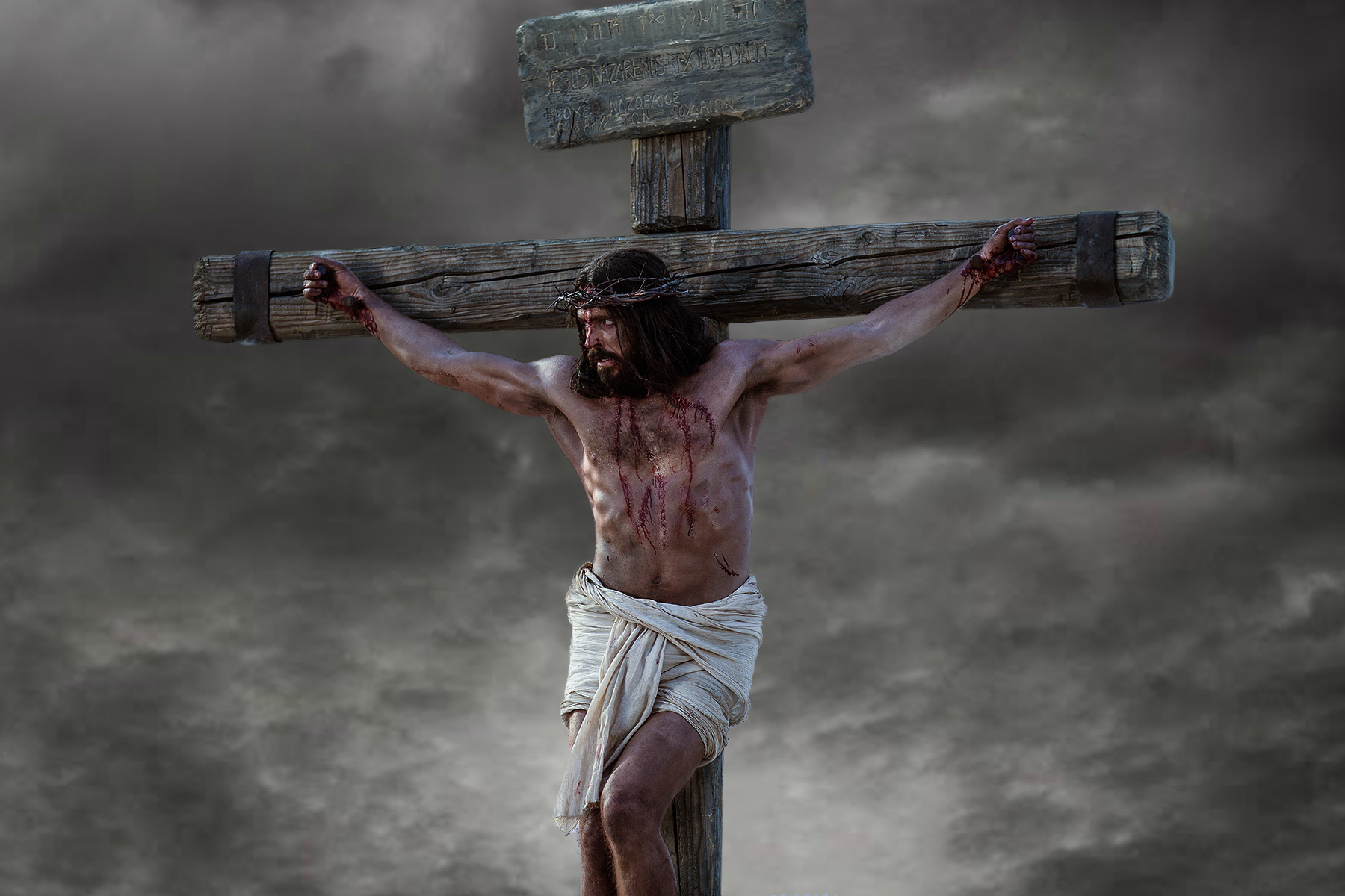 for god so loved the world for god so loved the world
