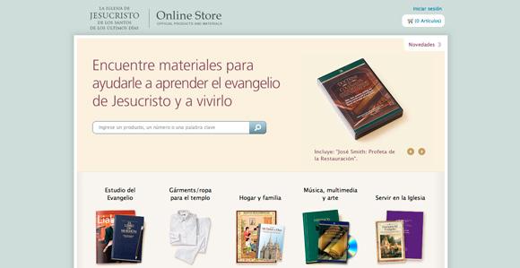 El sitio web de la tienda SUD en línea ayuda a los miembros de todo ...