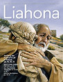 /callings/relief-society/visiting-teaching-messages-archive/teasers/images/February 2011 Liahona Magazine Cover.jpeg