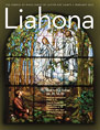 /bc/content/ldsorg/callings/relief-society/visiting-teaching-messages-archive/images/liahona-2012-feb.jpg
