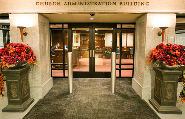lds church headquarters telephone number