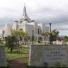 Sapporo Japan temple