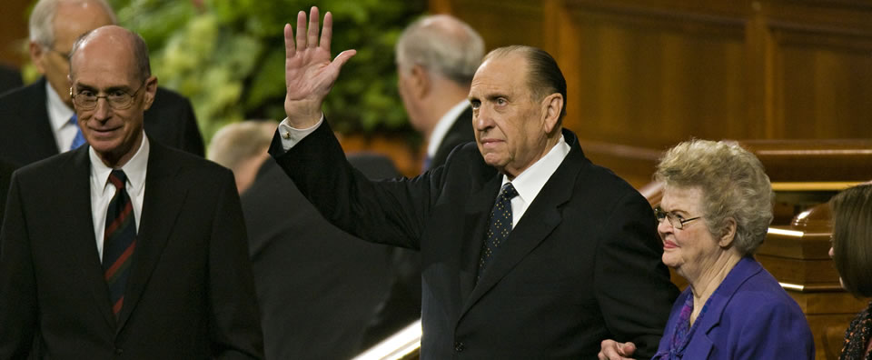 Sister Frances B. Monson Passes Away