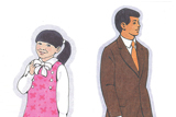 Primary Cutout Illustration Young Girl and Missionary