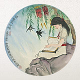 illustration of woman reading