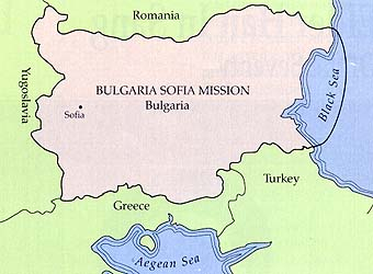 Mission BULGARIA with Lee University