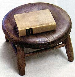 Footstool of the Prophet's mother