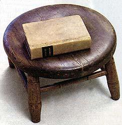 Footstool of the Prophet's mother