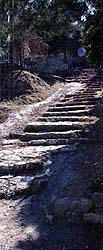 Steps to the House of Caiaphas