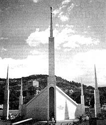 Guatemala City Temple