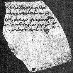 A remnant of the Lachish letters
