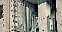Detail of geometric carvings around the tops of the windows