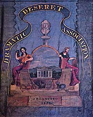 Banner of the Deseret Dramatic Association