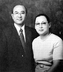Elder and Sister Yoshihiko Kikuchi