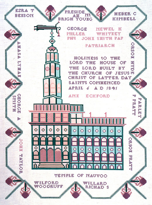Nauvoo Temple Sampler