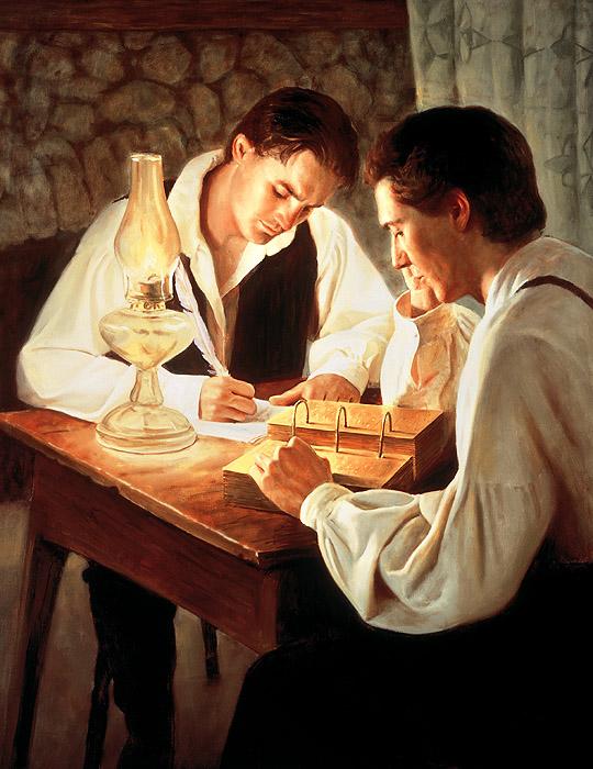 Revelations through the Urim and Thummim