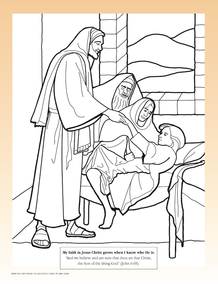 Christ Raising the Daughter of Jairus