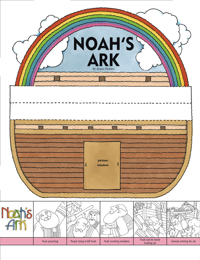 Noah\'s Ark - friend