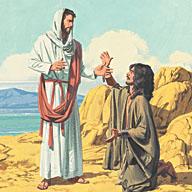 Jesus told the evil spirit to leave