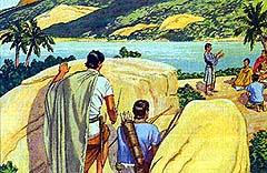 Noah's servants found Alma