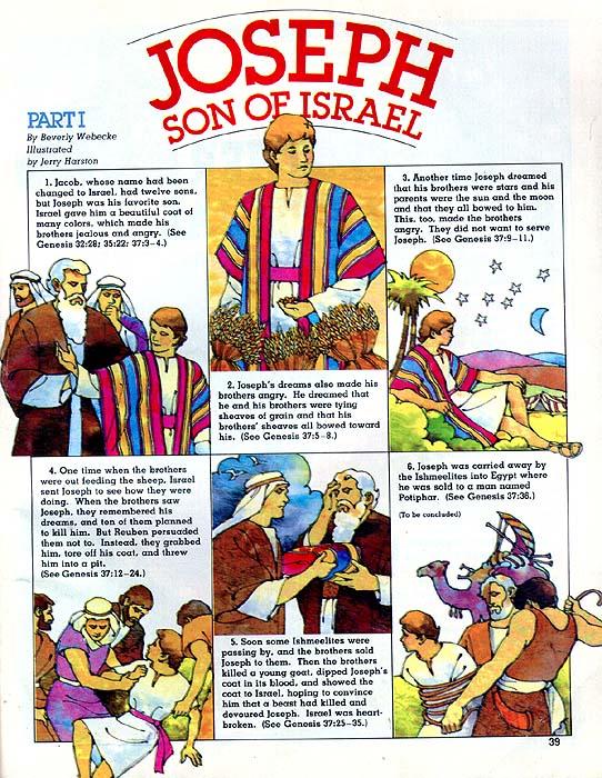 Joseph, son of Israel