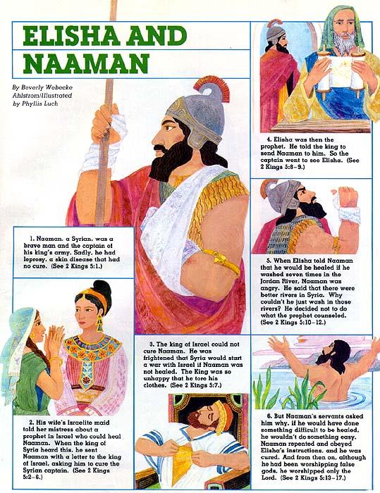 Elisha and Naaman - Friend July 1990 - friend