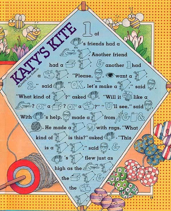Katy's Kite