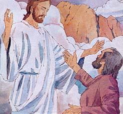 Moses see God