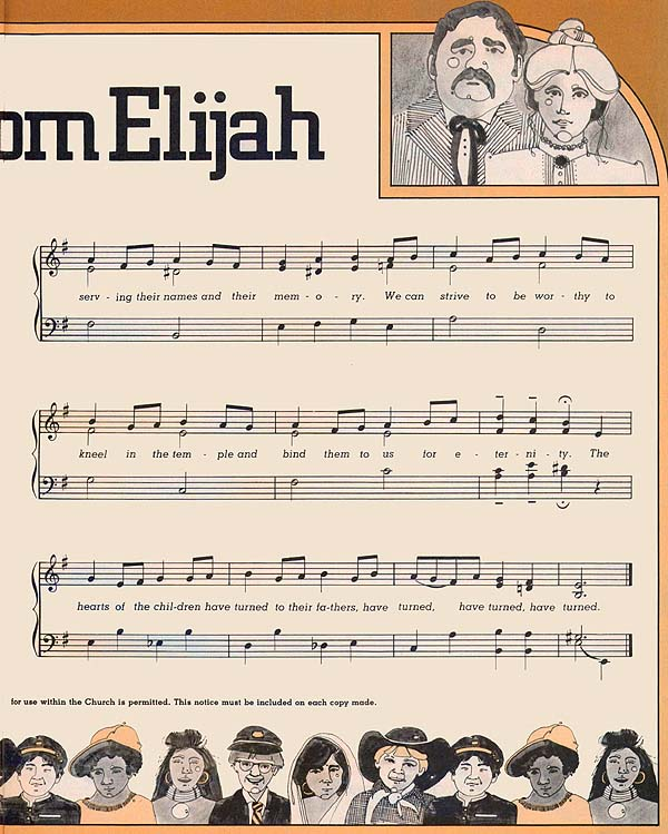 Music, Truth from Elijah