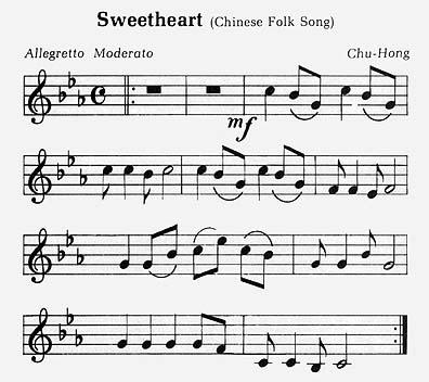 Music, Sweetheart