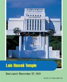 Laie Hawaii Temple