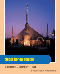 Seoul Korea Temple