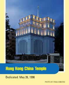 Hong Kong China Temple