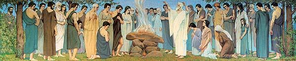 Adam Offering Sacrifice