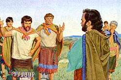 Some men accompany Noah