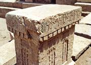 stone altars