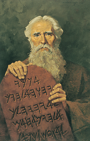 Moses holding tablet