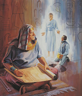 Joseph of Egypt writing vision