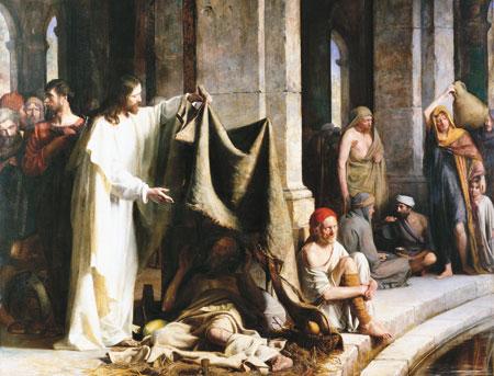 Christ Healing the Sick at Bethesda