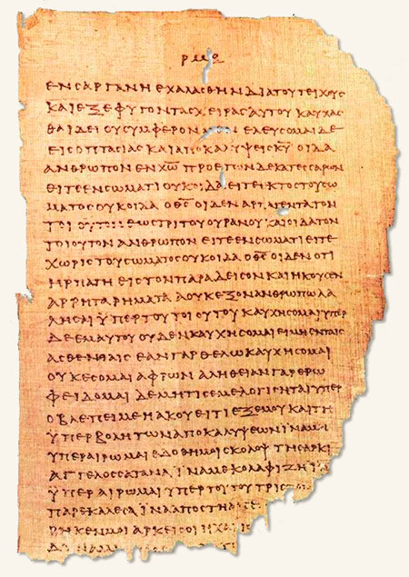 page of Greek papyrus