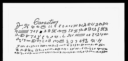 Handwritten characters of reformed Egyptian