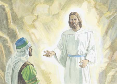 Jesus teaching brother of Jared