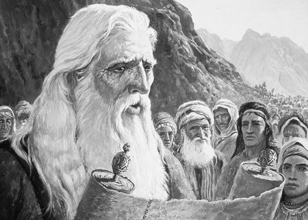 Moses reading scriptures