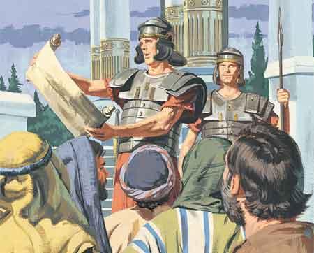 Roman reading decree