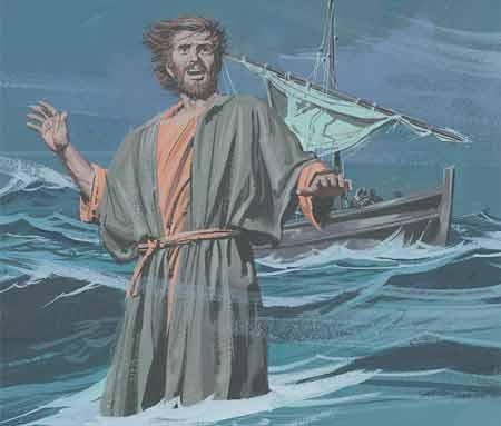 Geschichten aus dem Neuen Testament Kapitel 29: Jesus geht ...