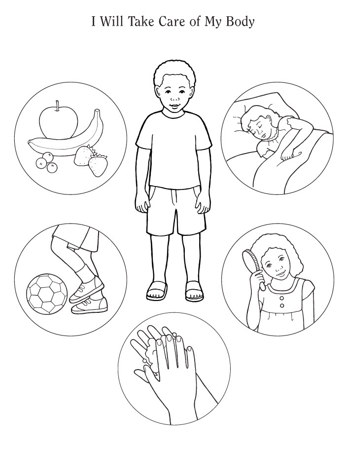 lesson 10 i will take care of my body  free printable serenity prayer coloring page