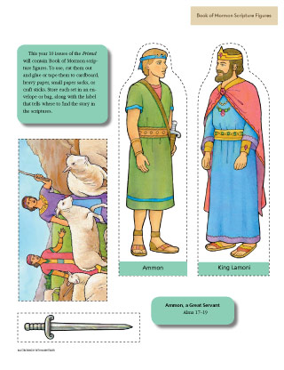 Ammon and King Lamoni scripture figures