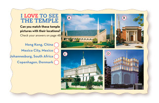 temple matching activity