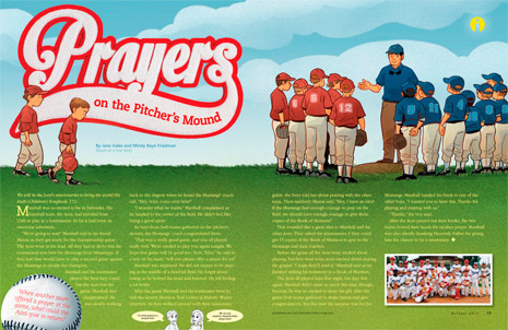 Prayers on the Pitcher's Mound