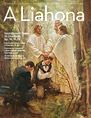 A Liahona